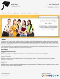 Создать бесплатно сайт с форумом